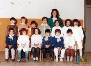 """A.S. 1984-85 – Classe 3C – Scuola Elementare """"C. Collodi"""" – Villa di Briano (CE)"""